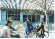 20年前的昌平县城