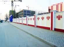 预制围墙工程案例