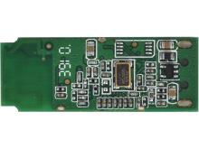 B-LINK 必联 WIFI无线网卡模块