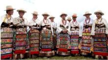藏族民族服饰