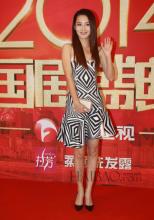 2014国剧盛典 李沁