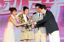 著名表演艺术家为《电影新青年》厉蔺菲颁奖