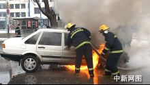 自然事故——轿车自燃