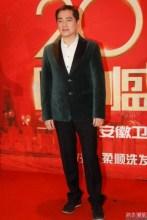 2014国剧盛典 汤镇宗