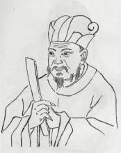 陈胡公画像