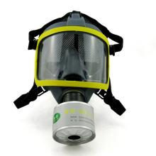 恒源901防毒面具