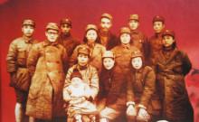 1945年1月新四军五师主要领导合影