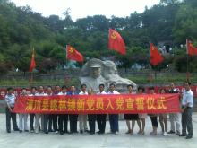 南京知青寻访将军故里