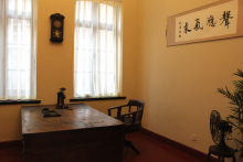 1922年青岛电话局局长孔祥熙的办公室