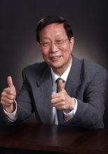 中国政法大学终身教授