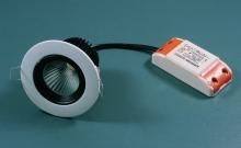 LED节能照明灯具
