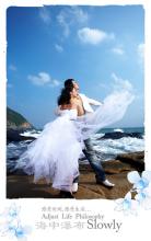 爱情万岁婚纱摄影-海中瀑布