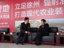 银地徐州农机汽车大市场内景