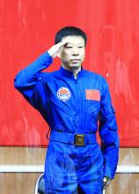 航天员刘旺