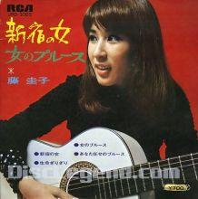 藤圭子专辑封面