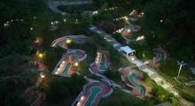 索契奥林匹克酒店