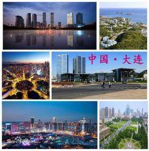 中国--大连