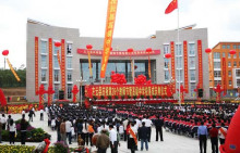 左云县高级中学校落成庆典仪式