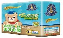 天才小熊 纸尿裤 纸尿片 尿布 外包装图