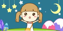 起司公主:雪宝宝