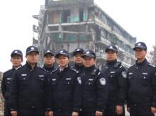 县警察风采