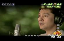 《凝聚每份爱》MV截图