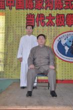 师父陈小旺