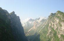 花江大峡谷风景照(1)