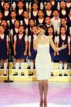 香港同胞庆祝国庆61周年文艺晚会