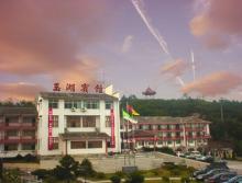 太姥山玉湖宾馆