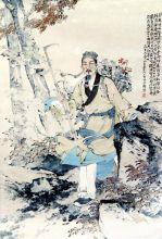 中国画《李时珍采药图》