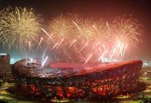 2008年奥运会闭幕式