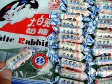 上海冠生园产品-大白兔奶糖