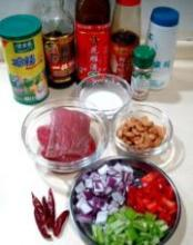 腰果炒牛肉制作过程图