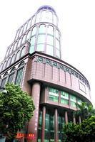 十三行新中国大厦