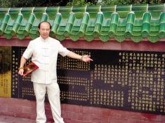 袁匡任博士