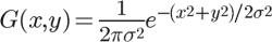 二维高斯函数