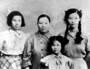 50年代初张文秋与刘思齐,邵华,张少林