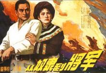 友人的母骑兵中文字幕