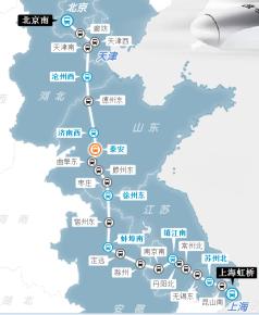 重庆新规划多条高铁 密度超京沪郑西图片