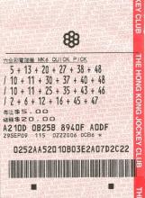 2009年版本六合彩彩票