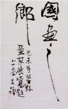 萧县出画家,萧县人民酷爱画.几百年来,每逢结婚,过年,盖新房图片