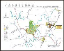 广安城市规划