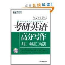 求新东方考研英语词汇乱序版词根+联想的mp3百度网盘