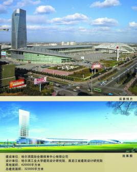 2010哈尔滨机床展览会图片