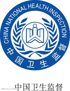 根据《中华人民共和国食品安全法》之规定,划归食品药品监督部门管理图片