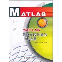 以matlab/simulink作为仿真工具,对上述系统进行了仿真实验;还对数字图片