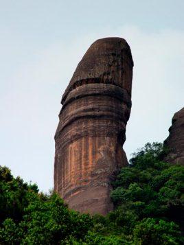 丹霞山阴阳石
