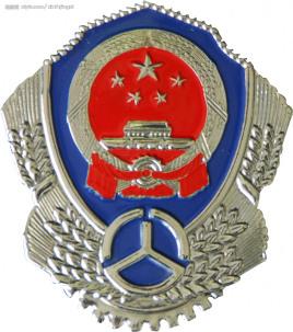 广州市 公路路政 管理条例