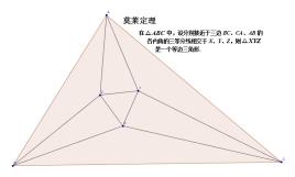 1莫莱定理编辑在△ac中设分别接近于三边ccaa的各内角的三等分